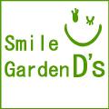 Smile Garden D's