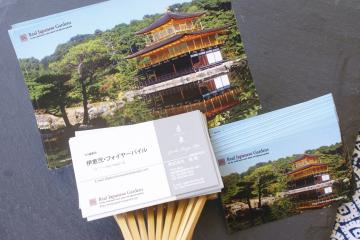 Our Real Japanese Garden Business Cards