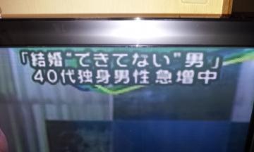 花〜Memento-Mori- | あんず♪日記