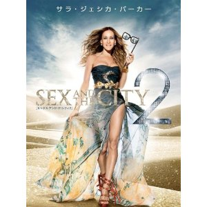 sex and the city the movie2